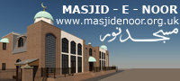 Click here to visit the Masjid-E-Noor Website